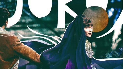 Découvre le premier EP de Joko